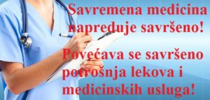 opsta-medicina